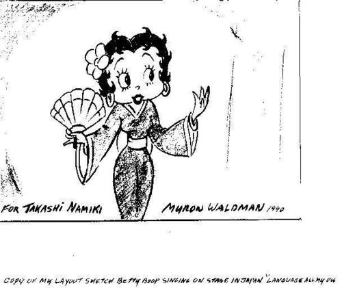 Betty Boop wallpaper possibly with a newspaper and a sign titled Betty Boop Parody's movies