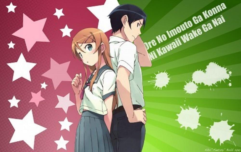 Ore No Imouto Ga Konna Ni Kawaii Wake Ga Nai Bro/Sis Relationship