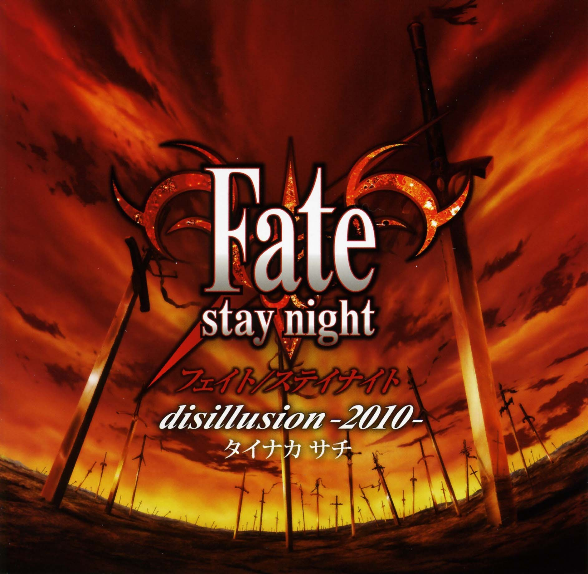 235 new ipad wallpapers. Fate Stay Night Reproduction OP- Disillusion -2010-