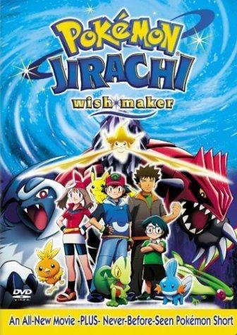Jirachi the movie