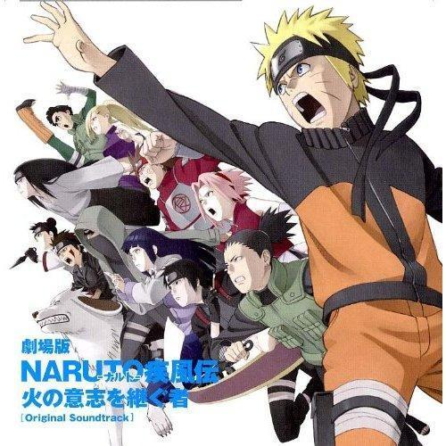 NARUTO -ナルト- Characters