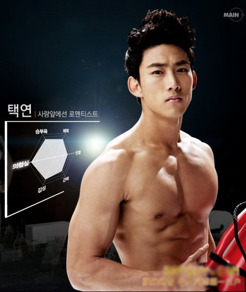 http://images4.fanpop.com/image/photos/17000000/Ok-Taecyeon-2pm-17082976-501-595.jpg