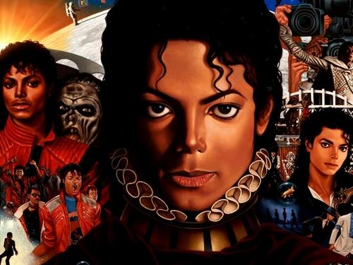 دیوار MJ