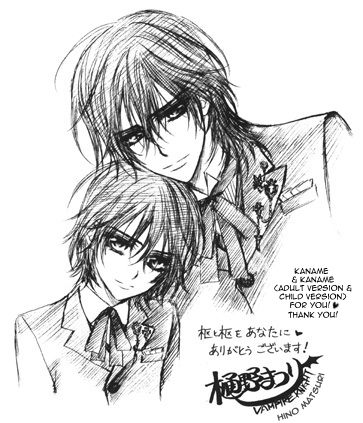 Kaname adult n child