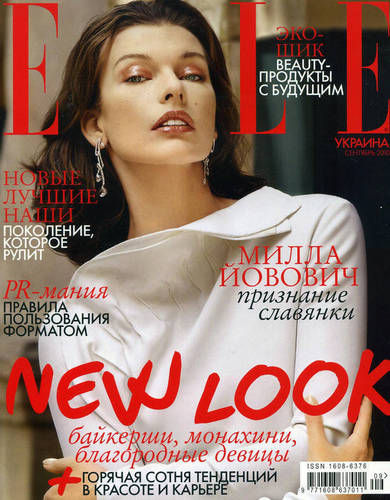 Milla in Elle Ukraine - September 2010