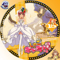 Shugo Chara!! Doki DVD 16 - shugo-chara photo