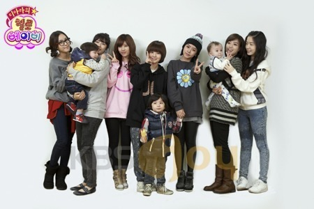 T-ARA (Tiara) wallpaper with a well dressed person called hello baby season3
