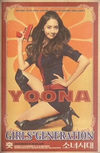 yoona Hoot
