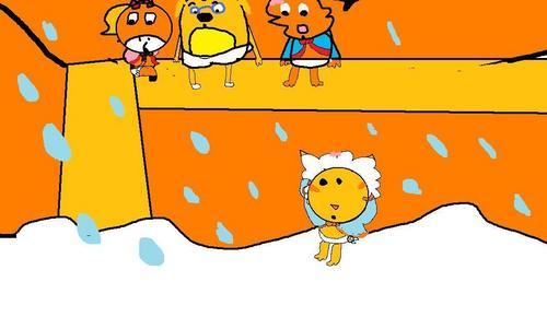 em bé Zeo Ruff Victora & trái cam, màu da cam Kitty forever young