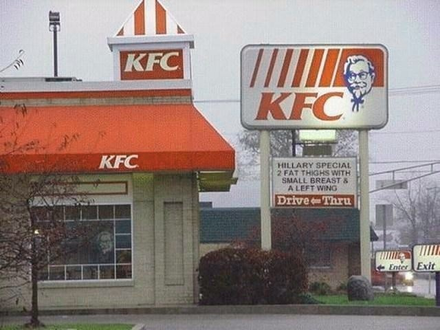 Funny Kentuky Fried Chicken Sign