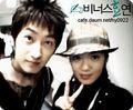 Hyoyeon & Eunhyuk (Hyoyeon & Eunhyuk)