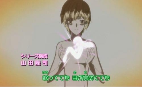 Kishino Owns Ichigo হাঃ হাঃ হাঃ !