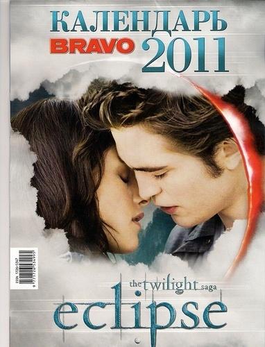 Magazine BRAVO - Calendar 2011