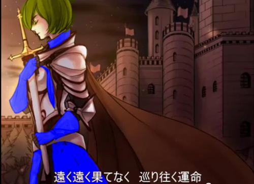 Rima-chan, the true knight