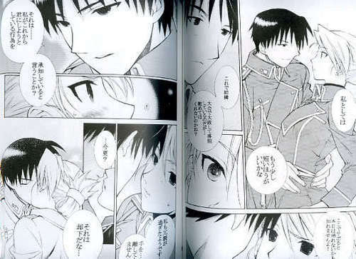 Manga wallpaper probably containing anime entitled Roy and Riza