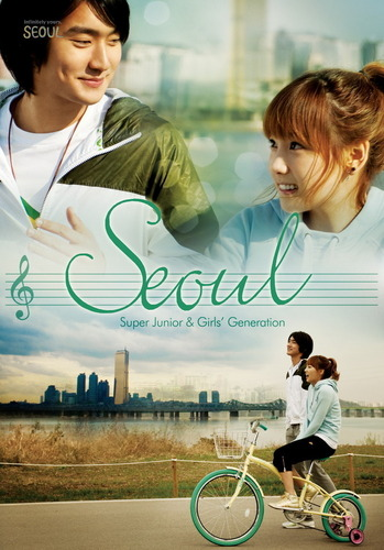 SEOUL Poster (Siwon & Taeyeon)