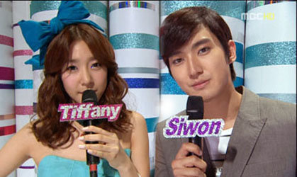 Super Generation: Super Junior & Girls' Generation wallpaper entitled SiFany (Siwon & Tiffany)