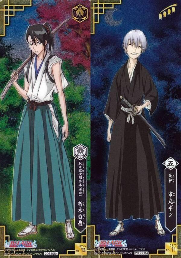 Young Byakuya and ginebra