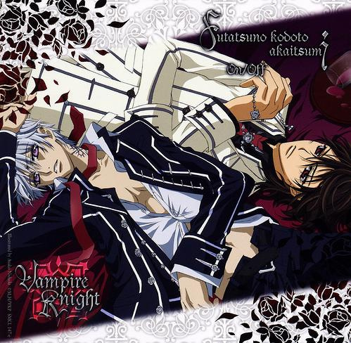 zero wallpaper vampire knight. kaname amp; zero wallpaper