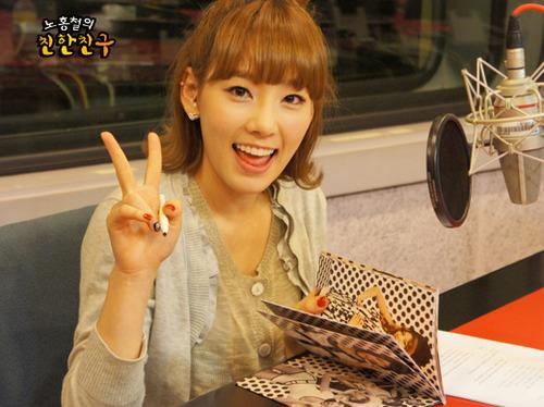 taeyeon-chin chin radio
