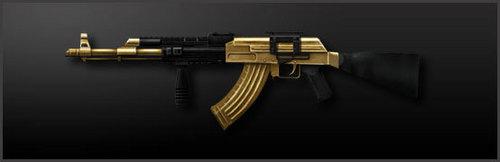 Ak 103 gold