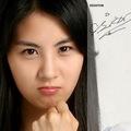 Angry Seohyun