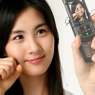 Seohyun 壁紙 probably with a cellular telephone and a portrait titled Cute Seohyun