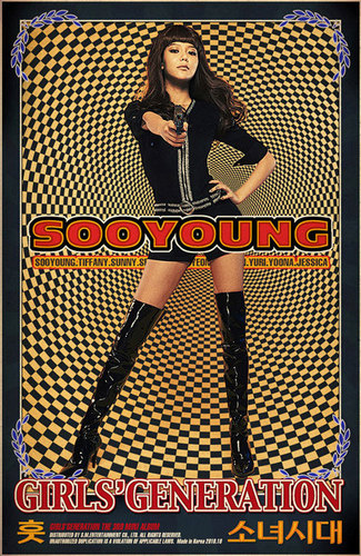 Hoot! - choi-sooyoung Photo