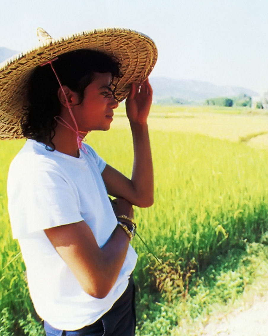 I Любовь Ты MJ