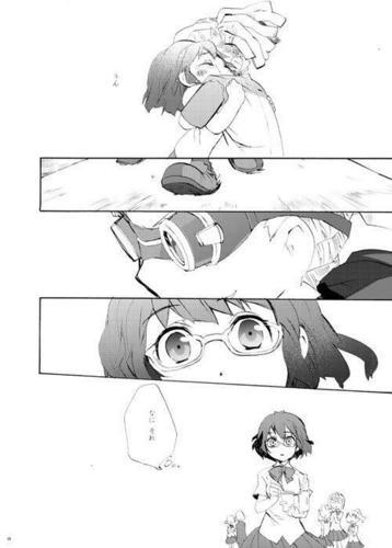 Inazuma Eleven Manga; DonÞt worry be happy