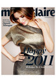 Marie Claire Magazine [Jan 2011] - dannii-minogue photo