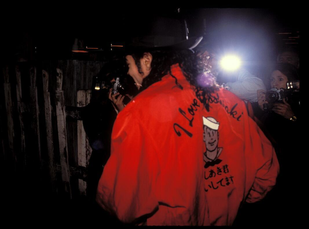 más Michael