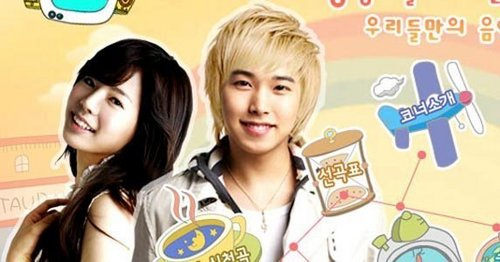 Super Generation: Super Junior & Girls' Generation wallpaper with a portrait called SunSun (Sungmin & Sunny)