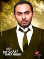 Tamer Hosny 29 January Live in Concert @ HMH Amsterdam - tamer-hosny fan art