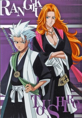 Toshirou and Rangiku