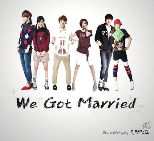 We got Married: season 2 couple