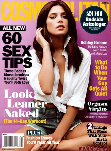 Ashley Cosmo Cover