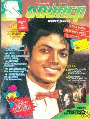 COVERS MJJ♥