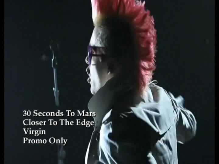 60 seconds lyrics: