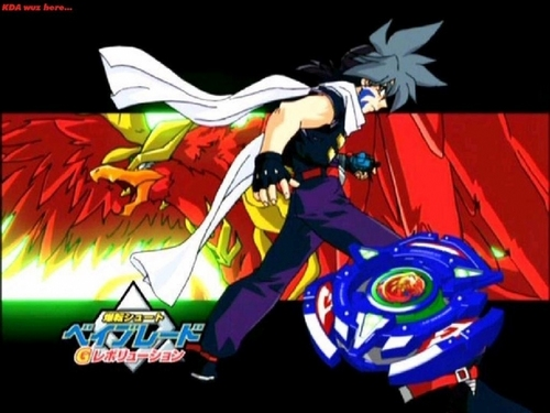 Kai g-revolution