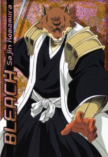 Komamura Sajin