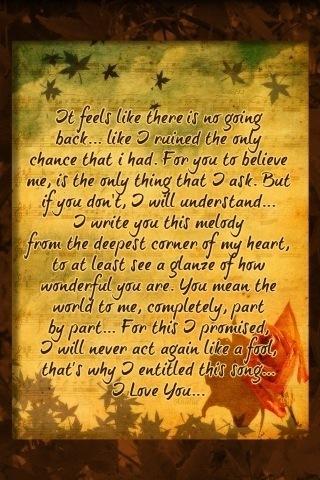 Любовь Цитаты