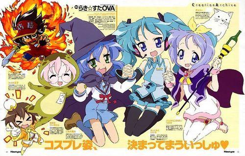 Lucky 별, 스타 OVA