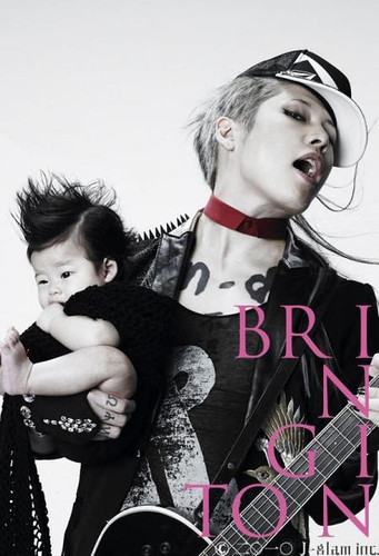 Miyavi and Lovelie