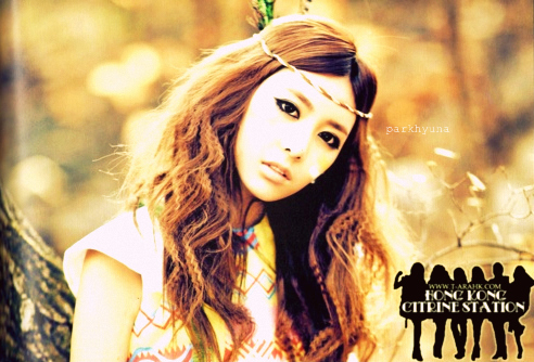 T-ARA (Tiara) wallpaper possibly with a portrait called Qri