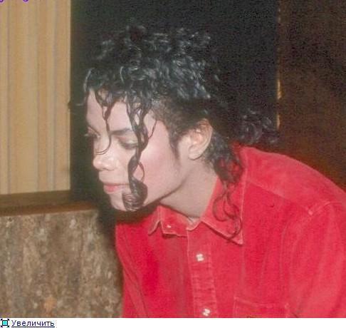 Rawak Michael Pictures