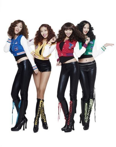 "SISTAR (씨스타) wallpaper possibly with a hip boot called SISTAR - ""How Dare You"" Concept Photos"