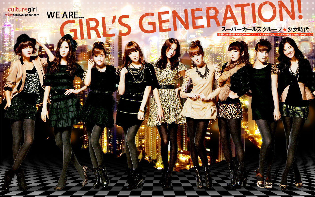 Snsd - Picture Colection
