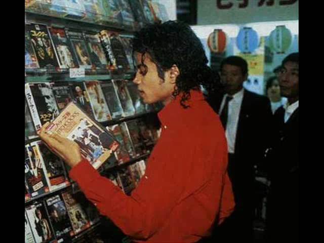 rare MJ litrato