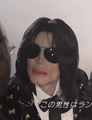Michael in Japan  - michael-jackson photo
